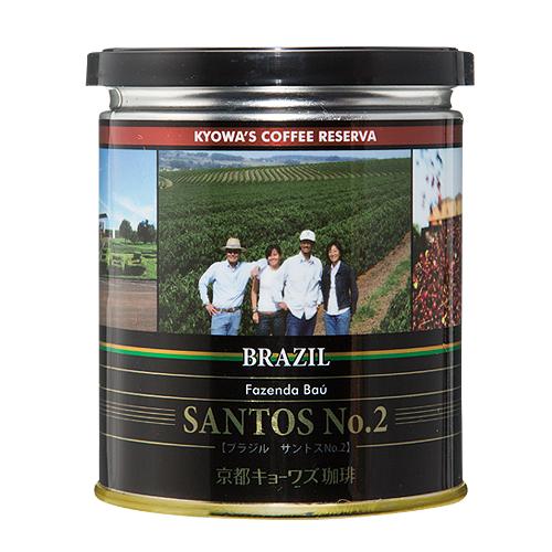 【レギュラーコーヒー】 14指定農園〈ブラジル〉 サントス No.2 【粉100g】