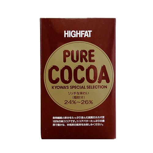 【ココア】 ハイファット ピュア ココア (脂肪分24~26%) 【粉150g】