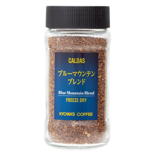 【CALDAS インスタントコーヒー】 ブルーマウンテン ブレンド 【フリーズドライ80g】