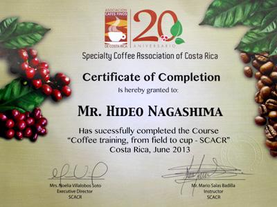 SCACRコーヒー総合講習資格認定書