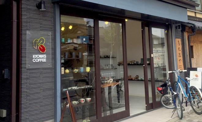 烏丸器や Cafe&Gallery