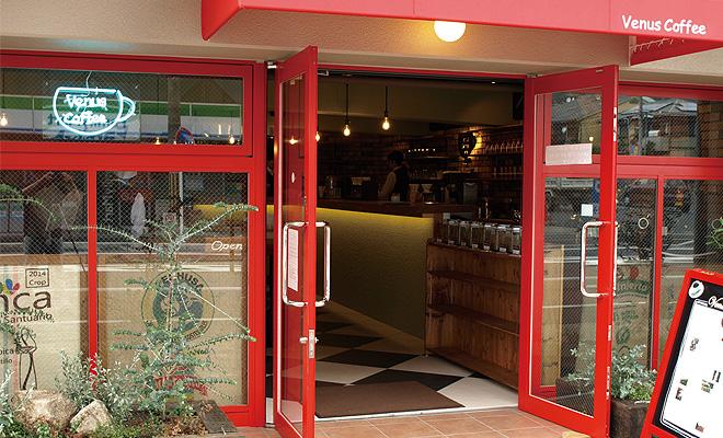 Venus Coffee Kyoto