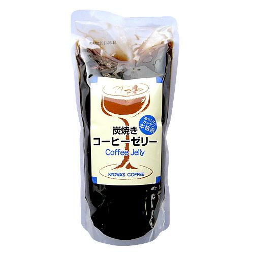 炭焼き コーヒーゼリー 無糖