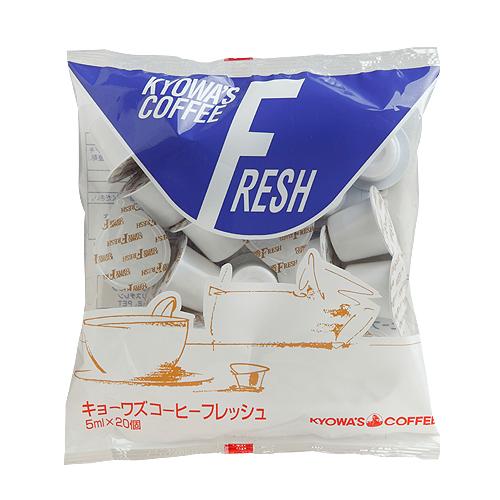 コーヒーフレッシュ (20個入り)