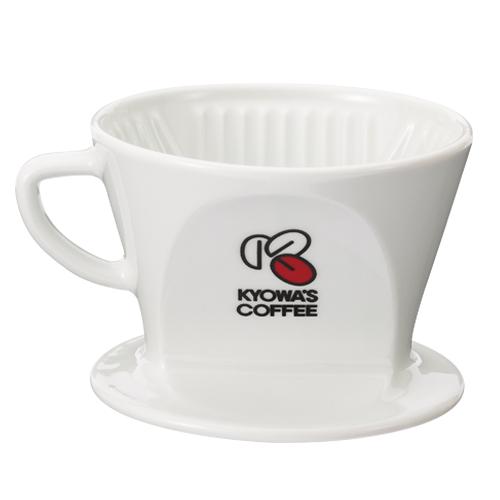 【カリタ】 波佐見焼コーヒードリッパー HA 102 〈2~4人用〉KYOWA'S COFFEEロゴ入り