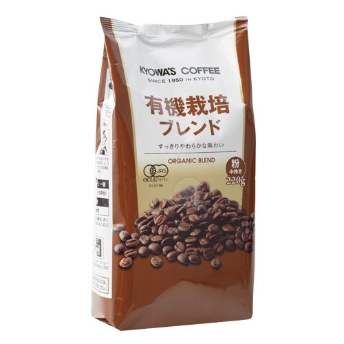レギュラーコーヒー 有機栽培ブレンド