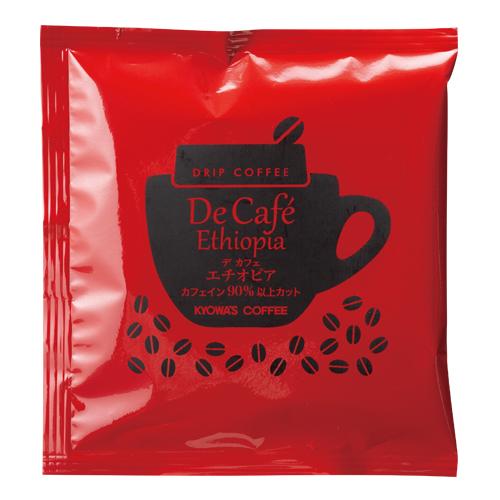 ドリップバッグコーヒー デカフェ エチオピア 1袋入/粉12g