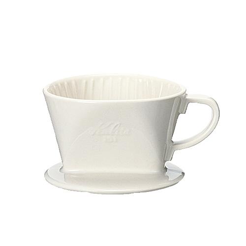 【カリタ】 陶器製コーヒードリッパー 101-ロト 〈1~2人用〉