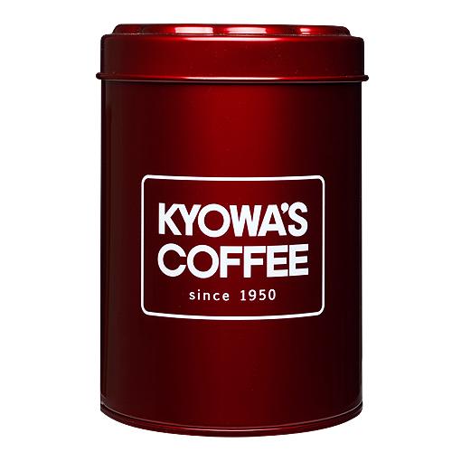 キョーワズ珈琲オリジナル キャニスター (コーヒー豆保存缶)
