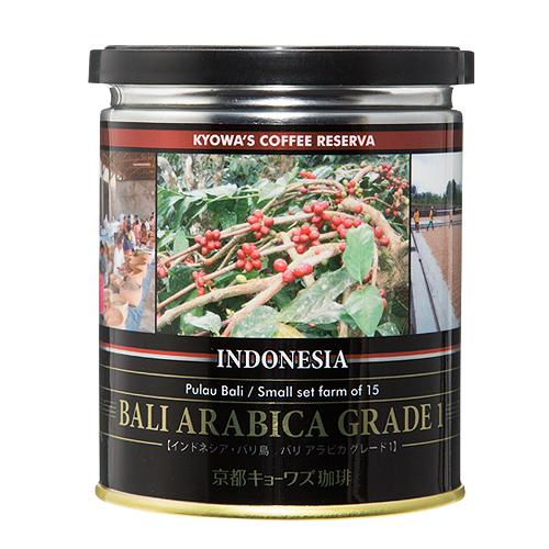 【レギュラーコーヒー】 14指定農園〈インドネシア・バリ島〉バリ アラビカ グレード1 【粉100g】