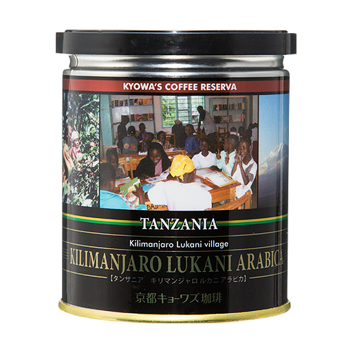 【レギュラーコーヒー】 14指定農園〈タンザニア〉 キリマンジャロ ルカニアラビカ 【粉100g】