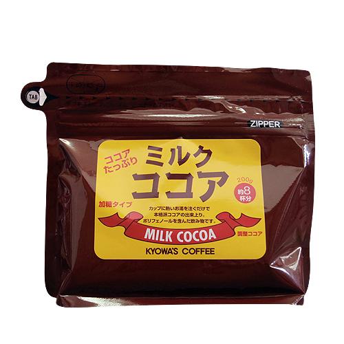 【ココア】 ミルクココア 加糖タイプ 【粉200g】
