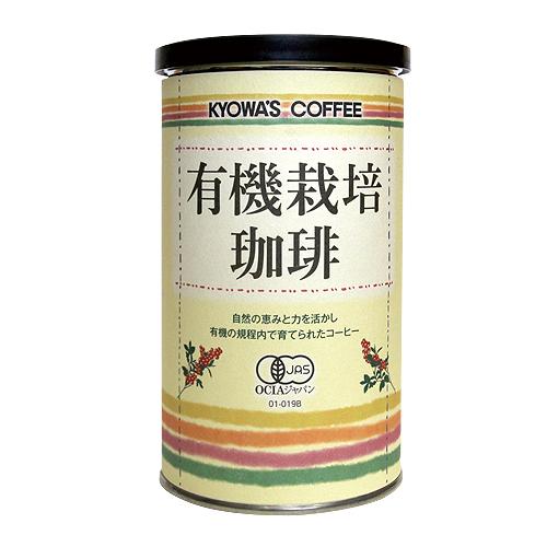 【レギュラーコーヒー】 有機栽培珈琲 【粉180g】