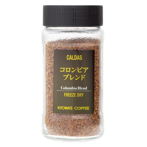 【CALDAS インスタントコーヒー】 コロンビア ブレンド 【フリーズドライ80g】
