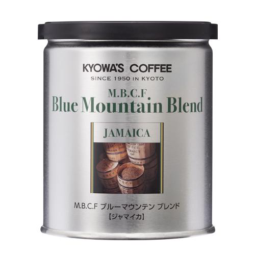 【レギュラーコーヒー】 MBCF ブルーマウンテンブレンド 【粉100g】