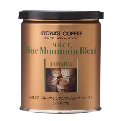 【レギュラーコーヒー】 MBCF ブルーマウンテンブレンド ハイロースト 【粉100g】