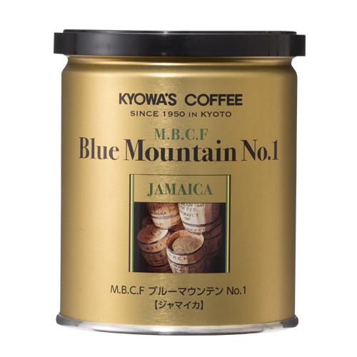 【レギュラーコーヒー】 MBCF ブルーマウンテンNo.1 【粉100g】
