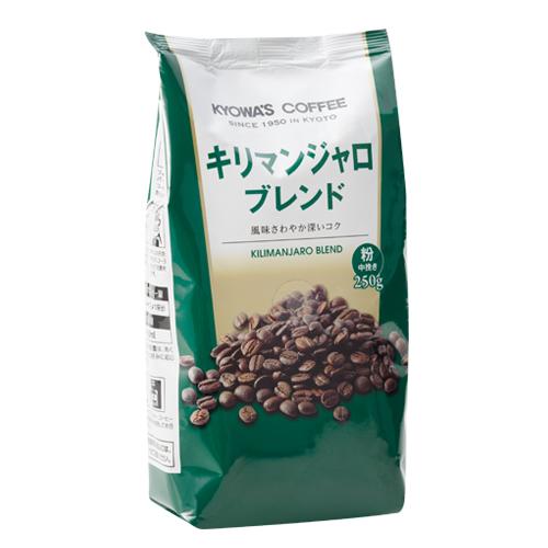 レギュラーコーヒー キリマンジャロブレンド