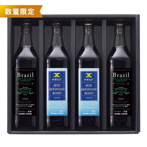 【夏季・数量限定】アイスコーヒーセット KBO-35(無糖/リキッド600ml×4本)