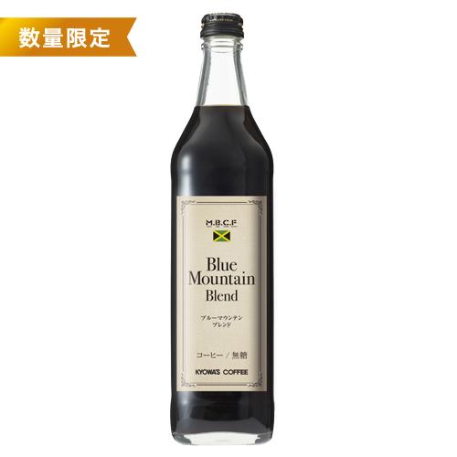 【夏季・数量限定】〈ジャマイカ〉ブルーマウンテンブレンド(無糖/600ml)