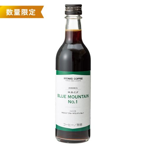 【夏季・数量限定】〈ジャマイカ〉ブルーマウンテンNo.1(無糖/360ml)